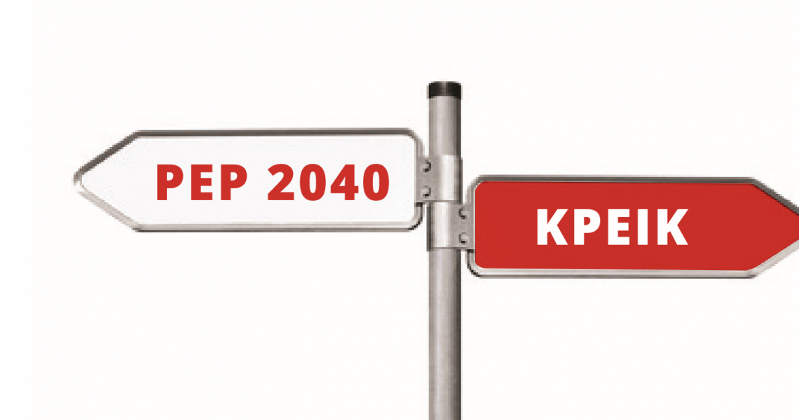 PEP 2040 – KPEIK. Strategia w strategii [RAPORT]